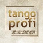 ТangoProfi-logo_2