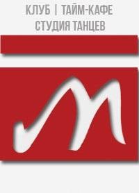 Mansarda-logo
