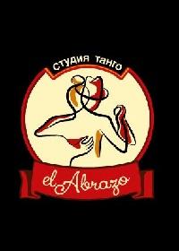 elAbrazo-logo