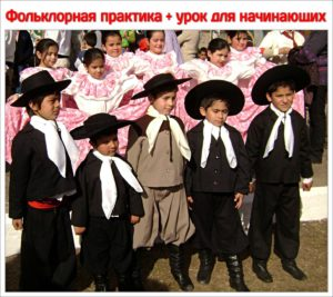 folklor-practika-tangovivo-18-06-2016