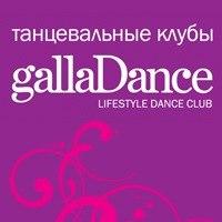 gallaDance-club