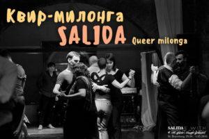 milonga-salida-20-05-2016
