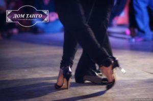 otkryty-urok-dom-tango-27-07-2016