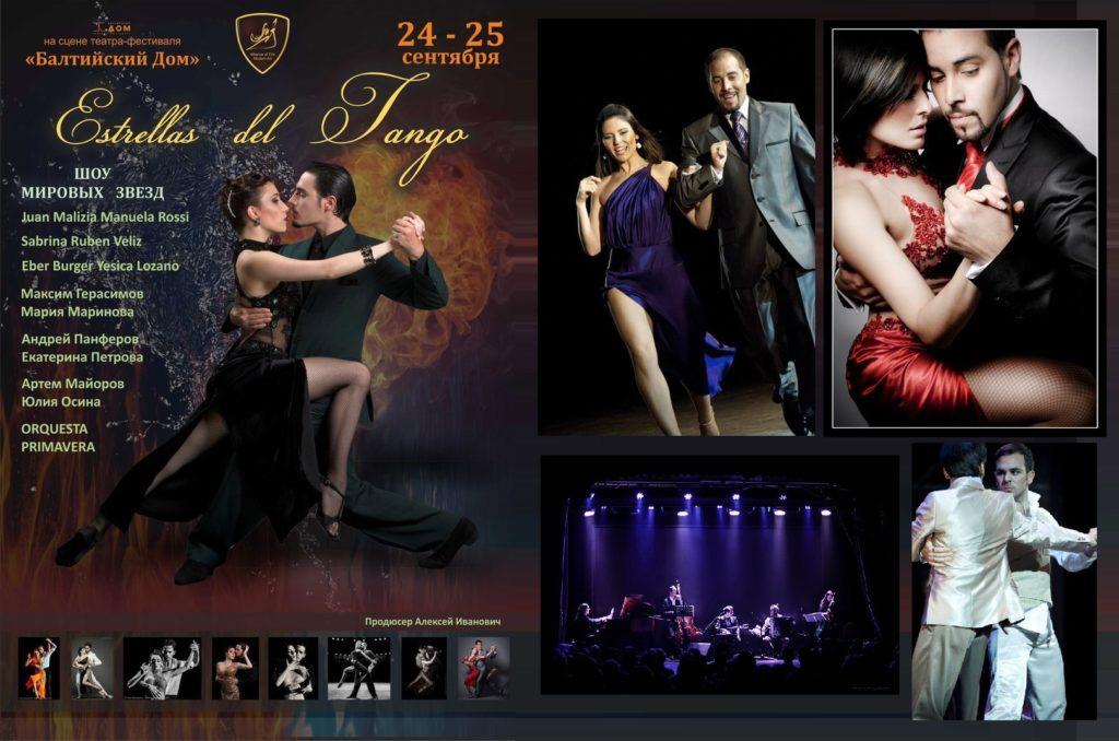 estrellas-del-tango-24-09-2016