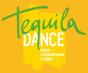 Tequila-dance-logo