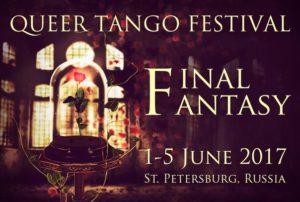 queer-final-fantasy-1-5-06-2017