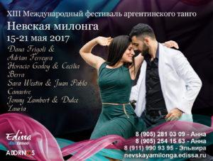 bezymyannyj-1-01-1