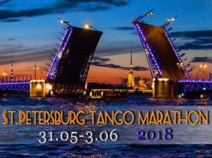 st-petersburg-tango-marathon-2018-2