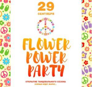 la-boca-flower-party