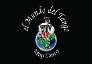 mir-tango