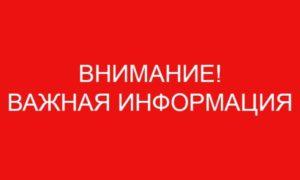 uyRFKmyZk9E-640x384