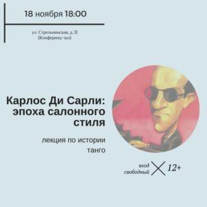 lekciya-v-biblioteke-dlya-slepyh