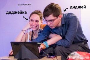 Заряна Мизгир и Тихон Тагунов